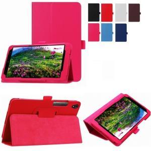 Softbank MediaPad M3 Lite s ケース lites カバー 8.0インチ 3...