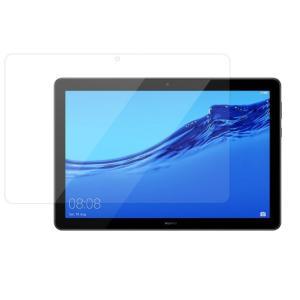 Huawei MediaPad T5 10 フィルム Media Pad t5 10インチ 液晶保護...