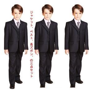 子供 スーツ 男の子 3点セット  縦縞  黒...