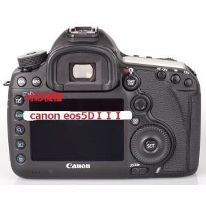 Canon EOS 5D 液晶プロテクター  強化ガラス Mark III mark3