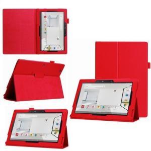 Lenovo Tab5  ケース レノボ タブ5 カバー softbank 801LV レノボ タブファイブ スタンドケース スタンド レノボタブ5 タブレットケース 送料無料 メール便の画像