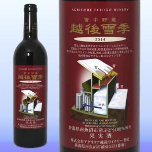 アウトレット 日本ワイン 人気ランキング 越後ワイナリー 越...