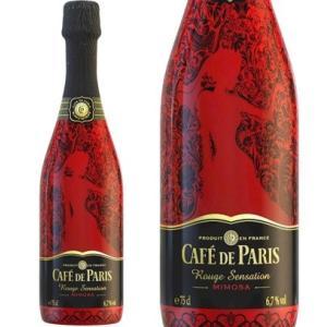 カフェ・ド・パリ初、天然のブラッドオレンジの風味が楽しめるスパークリングワインです。 真紅の液色で、...