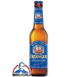 【送料無料】エルディンガー アルコールフリー ドイツ 330ml×1ケース/24本《024》 wine-com