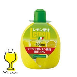 調味料 割り材 トマトコーポレーション 果汁20% レモン果汁 200ml×1個|wine-com