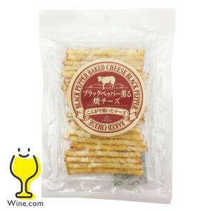 おつまみ 珍味 ナカダイ ブラックペッパー薫る焼チーズ 50g×1袋|wine-com