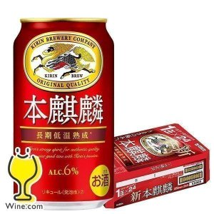 ビール類 beer 発泡酒 第3のビール 送料無料 キリン 本麒麟 350ml×1ケース/24本(024)『SBL』 第三のビール 新ジャンル|wine-com
