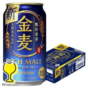 ビール類 beer 発泡酒 新ジャンル 金麦 24本 送料無料 サントリー ビール 金麦 350ml×1ケース/24本(024)|wine-com