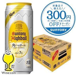 ハイボール 送料無料 サントリー 角ハイボール 500ml×1ケース/24本(024)『SBL』|wine-com