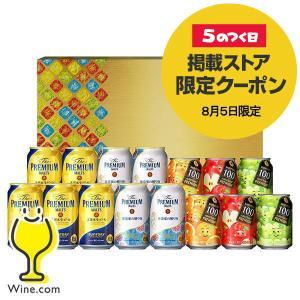 お歳暮 御歳暮 お年賀 ビール ジュース ギフト セット beer 送料無料 サントリー FA30P...