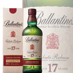 ウイスキー 送料無料 バランタイン17年 トリビュートリリース リミテッドエディション 48度 700ml 箱付き|wine-com