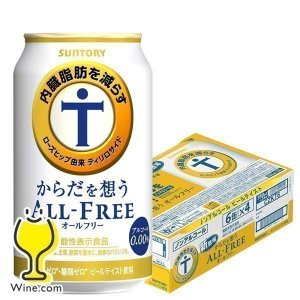 ノンアルコール ビール beer 送料無料 サントリー からだを想う オールフリー 350ml×1ケース/24本(024)『SBL』|wine-com