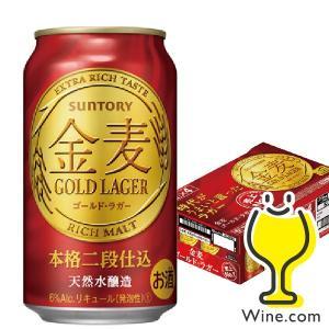 ビール類 発泡酒 新ジャンル 金麦 送料無料 サントリー ビール 金麦 ゴールド ラガー 1ケース/350ml缶×24本(024) beer|wine-com