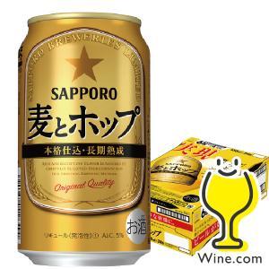 新発売 ビール類 発泡酒 新ジャンル beer サッポロ 新 麦とホップ 1ケース/350ml×24本(024)|wine-com