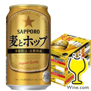 新発売 ビール類 発泡酒 新ジャンル beer 送料無料 サッポロ 新 麦とホップ 2ケース/350ml×48本(048)|wine-com