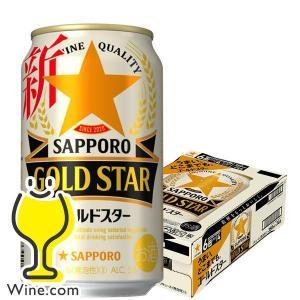 ビール類 beer 発泡酒 新ジャンル 送料無料 サッポロ GOLD STAR ゴールドスター 350ml×1ケース/24本(024)『SBL』 第三のビール 新ジャンル wine-com