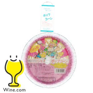 パーティー イベント クローバー ジャズ ポップコーン バター味 67g×1個|wine-com