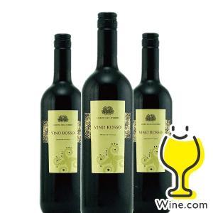 ワイン 赤ワイン wine 3本 コルテ デル ニッビオ ロッソ 赤 750ml×3本(003) ま...