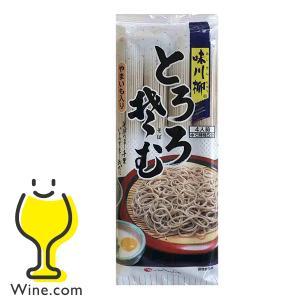 そば 茂野製麺 味川柳 とろろそば 320g×1個|wine-com