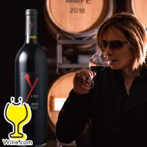 あすつく  2017 ワイン 赤ワイン wine ワイ・バイ・ヨシキ カベルネ・ソーヴィニョン カリフォルニア 750ml Y by Yoshiki アメリカ 2019年 新作 wine-com