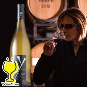 あすつく  2017 ワイン wine 白ワインワイ・バイ・ヨシキ シャルドネ アンコール カリフォルニア 750ml Y by Yoshiki アメリカ 2019年 新作 wine-com