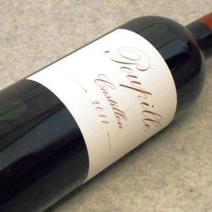 ブラインド・テイスティングでシャトー・ペトリュスと最後まで張り合った実力派のワイン。「濃く、絹のよう...