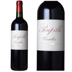 スイスで行なわれたティスティング大会であの10万円を超える高額ワイン「シャトー・ペトリュス」と互角に...