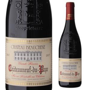 赤ワイン シャトー ヌフ デュ パプ グラン レゼルヴ  シャトー ボーシェーヌ 750ml フランス コート デュ ローヌ シャトーヌフデュパプ 辛口 長S|wine-naotaka