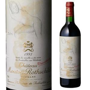 P10倍 ワイン シャトームートン ロートシルト 1993 フランス ボルドー ポイヤック ギフト おすすめ プレゼント 高級|wine-naotaka