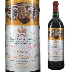P10倍 ワイン シャトームートン ロートシルト 1987 フランス ボルドー ポイヤック ギフト おすすめ プレゼント 高級|wine-naotaka