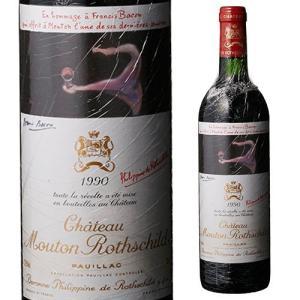 P10倍 ワイン シャトームートン ロートシルト 1990 フランス ボルドー ポイヤック ギフト おすすめ プレゼント 高級|wine-naotaka