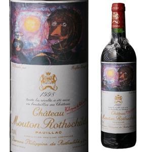 P10倍 ワイン シャトームートン ロートシルト1998 フランス ボルドー ポイヤック ギフト おすすめ プレゼント 高級|wine-naotaka