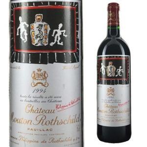 P10倍 ワイン シャトームートン ロートシルト 1994 フランス ボルドー ポイヤック ギフト おすすめ プレゼント 高級|wine-naotaka