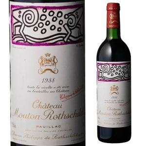 P10倍 ワイン シャトームートン ロートシルト 1988 フランス ボルドー ポイヤック ギフト おすすめ プレゼント 高級|wine-naotaka