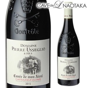 赤ワイン シャトーヌフ デュ パプ キュヴェ ド モナユイル 2015 ピエール ユッセリオ|wine-naotaka