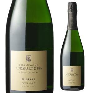 アグラパール ミネラル エクストラブリュット 2010 750ml フランス シャンパン シャンパーニュ 自然派ワイン ヴァン ナチュール ビオ ディナミ wine-naotaka