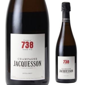 ジャクソン ブリュットキュヴェ738 フランス シャンパーニュ ヴァレドラマルヌ ギフト おすすめ プレゼント 高級 wine-naotaka