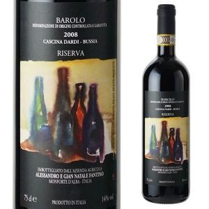 ワイン バローロ カッシーナ ダルディ ブッシアリセルヴァ アレッサンドロ(2008) イタリア ピエモンテ  ギフト おすすめ プレゼント 高級|wine-naotaka