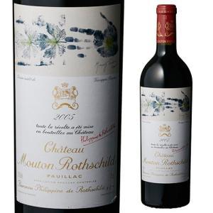 P10倍 ワイン シャトームートン ロートシルト 2005 フランス ボルドー ポイヤック ギフト おすすめ プレゼント 高級|wine-naotaka