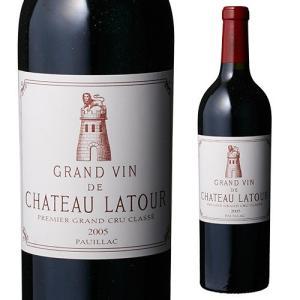 ワイン シャトーラトゥール 2005 フランス ボルドー ポイヤック ギフト おすすめ プレゼント 高級|wine-naotaka