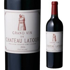 ワイン シャトーラトゥール 2006 フランス ボルドー ポイヤック ギフト おすすめ プレゼント 高級|wine-naotaka