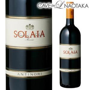 ソライア 2014 アンティノリ Solaia Antinori イタリア トスカーナ 赤
