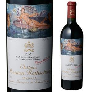 P10倍 ワイン シャトームートン ロートシルト 2010 フランス ボルドー ポイヤック ギフト おすすめ プレゼント 高級|wine-naotaka