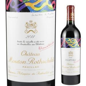 P10倍 ワイン シャトームートン ロートシルト 2011 フランス ボルドー ポイヤック ギフト おすすめ プレゼント 高級|wine-naotaka