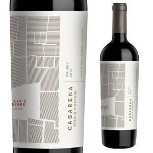 ワイン カサレナ マルベック ハミージャス ビンヤード|wine-naotaka