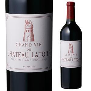P10倍 ワイン シャトーラトゥール 2011 フランス ボルドー ポイヤック ギフト おすすめ プ...