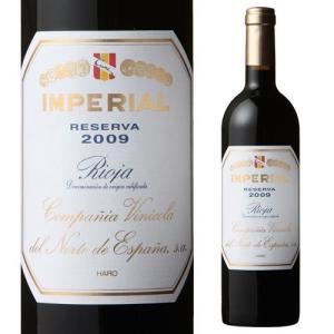 ワイン クネ リオハ インペリアル レセルバ(2011)|wine-naotaka