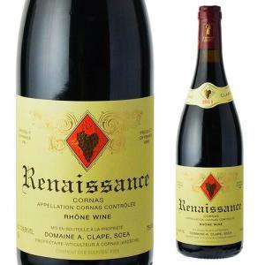 コルナス ルネッサンス 2010 オーギュスト クラープ フランス ローヌ 赤ワイン|wine-naotaka