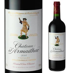 赤ワイン シャトー ダルマイヤック 2014 フ...の商品画像