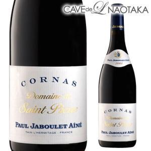 赤ワイン ポール ジャブレ エネ コルナスサン ピエール 辛口 フランス 750ml|wine-naotaka